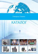 catalogobl